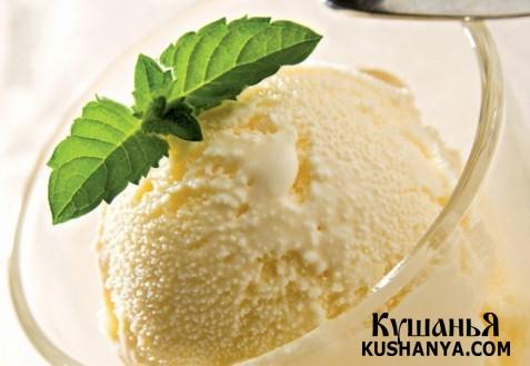 Фото Лимонное мороженое