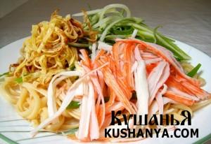 Холодный салат с лапшой фото