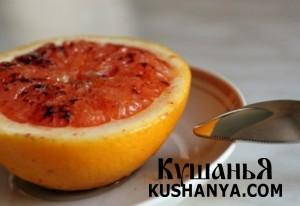 Печеный грейпфрут фото