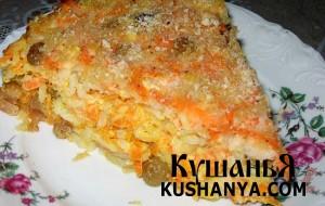 Запеканка из риса и моркови фото