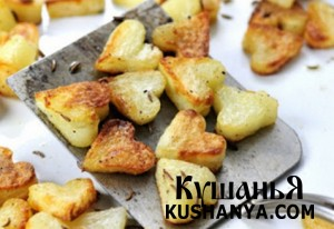 Жареная картошка для влюбленных фото