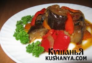 Фото Соте из баклажанов с овощами