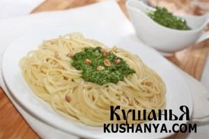 Спагетти с песто из шпината фото