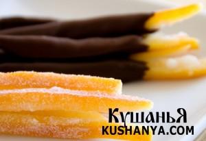Апельсиновые цукаты в шоколаде фото