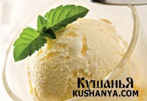 Лимонное мороженое фото
