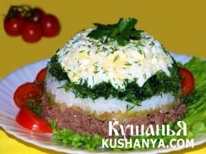 Печеночный салат фото