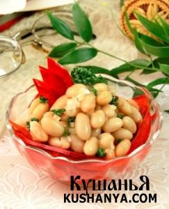 Салат из белой фасоли фото
