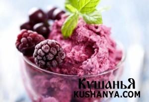 Мороженое фруктовое фото
