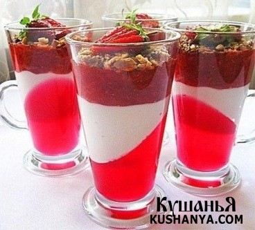 Фото Легкий десерт