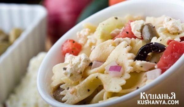 Фото Итальянский салат с макаронами и сыром