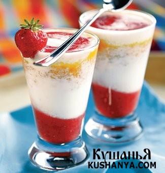 Фото Полосатый йогурт