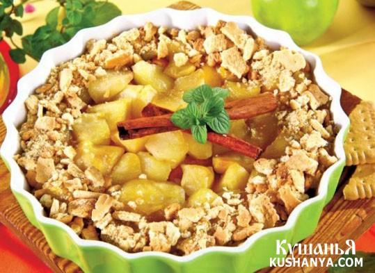 Фото Яблочный пирог без выпечки