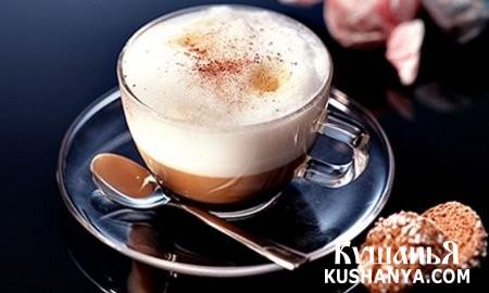 Фото Кофе «Дольче Вита»