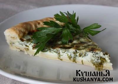 Фото Пирог с сыром и зеленью