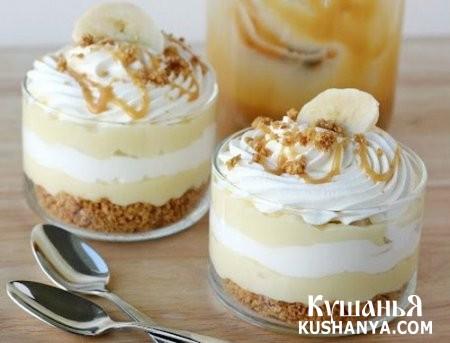 Фото Бананово-карамельный десерт с кремом