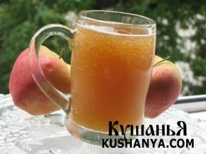 Яблочный квас фото