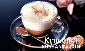 Кофе «Дольче Вита» фото