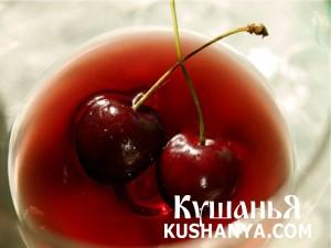 Вишня в розовом вине фото