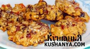 Печенье с цукатами и орехами фото