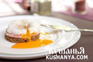 Фото Яйца-пашот