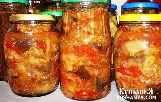 Рецепты на зиму из кабачков и баклажанов