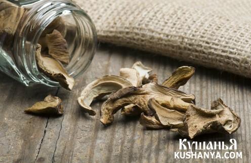 Фото Белые грибы сушеные