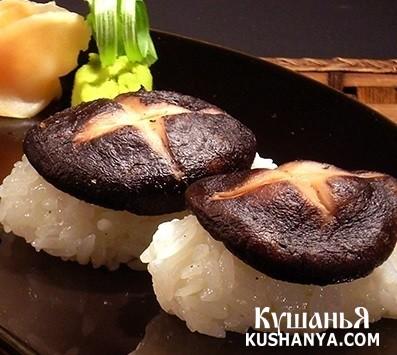 Фото Нигири-суши с грибами шии-таке