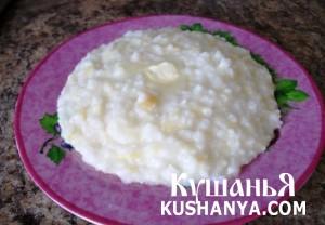 Каша рисовая с тыквой фото