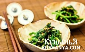Японский овощной салат фото