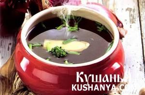 Имбирный мисо суп фото