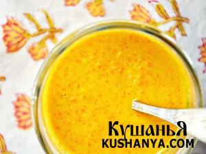 Имбирно-морковный соус фото