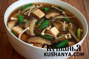 Мисо суп с шиитаке и энокитаке фото