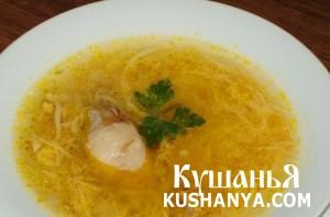 Мисо Рамен (суп-лапша с курицей и бобовой пастой) фото