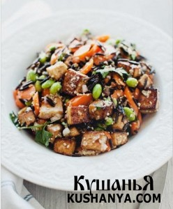 Коричневый рис с адзуки и мисо фото