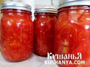 Консервированные помидоры без уксуса фото