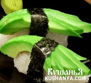 Нигири-суши с авокадо и черным перцем фото