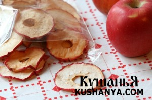 Яблочные «чипсы» фото
