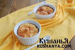 Фото Творожная запеканка с начинкой из манго