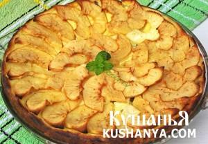Фото Запеченный творог с яблоками