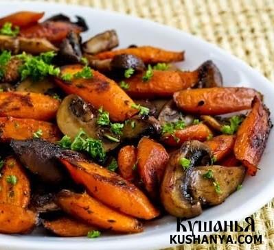 Фото Шампиньоны с морковью