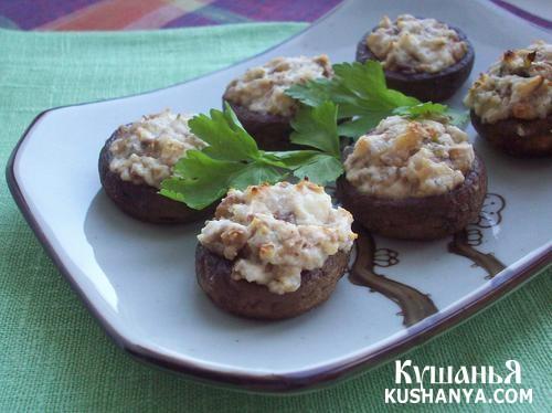 Фото Шампиньоны, запеченные с сыром фета и грецкими орехами