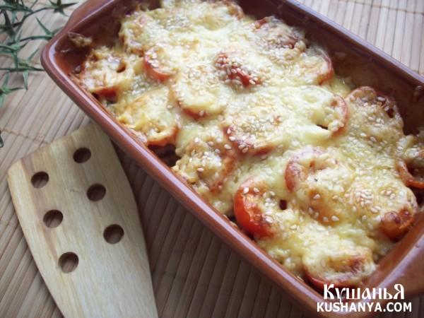 Фото Кабачки, запеченные с шампиньонами и помидорами под сыром