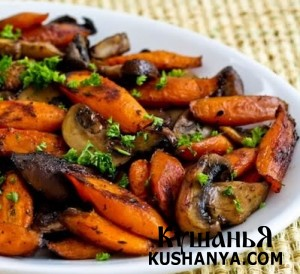 Шампиньоны с морковью фото