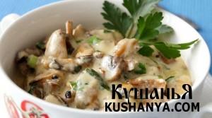 Фото Жаркое с грибами и мидиями