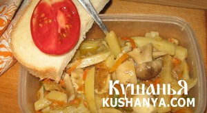 Картофель с грибами «По-селянски» фото