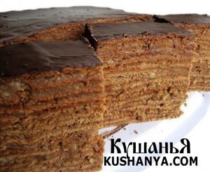 Торт «Дамский каприз» фото