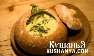 Фото Грибной суп в горшочке