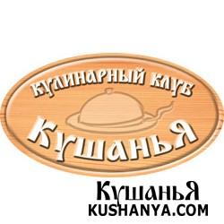 Фото Тест мобильной версии сайта m.Kushanya.com !