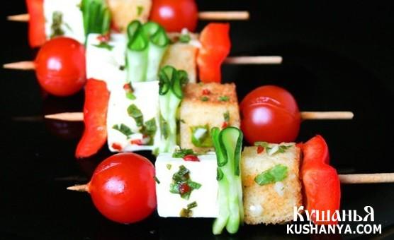 Фото Канапе с фетой и овощами