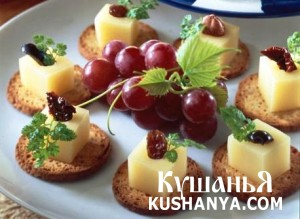 Рецепт канапе с сыром и начинкой ассорти фото